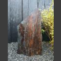 Solitärstein grau-brauner Schiefer 110cm hoch