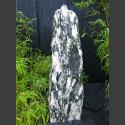 Monolith Quellstein grün-weißer Marmor 90cm