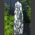 Monolith Brunnen grün-weißer Marmor 90cm