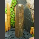 Quellstein Brunnen Basaltsäule 75cm