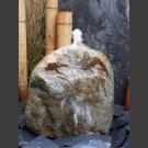Findling Gartenbrunnen nordischer Granit 45cm