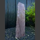 Solitärstein Monolith aus lila Marmor 97cm hoch