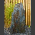Solitärstein grau-brauner Schiefer 89cm hoch