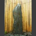 Bronsteen Monoliet grijs bruin leisteen 120cm