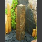 Compleetset fontein Basaltzuile 75cm